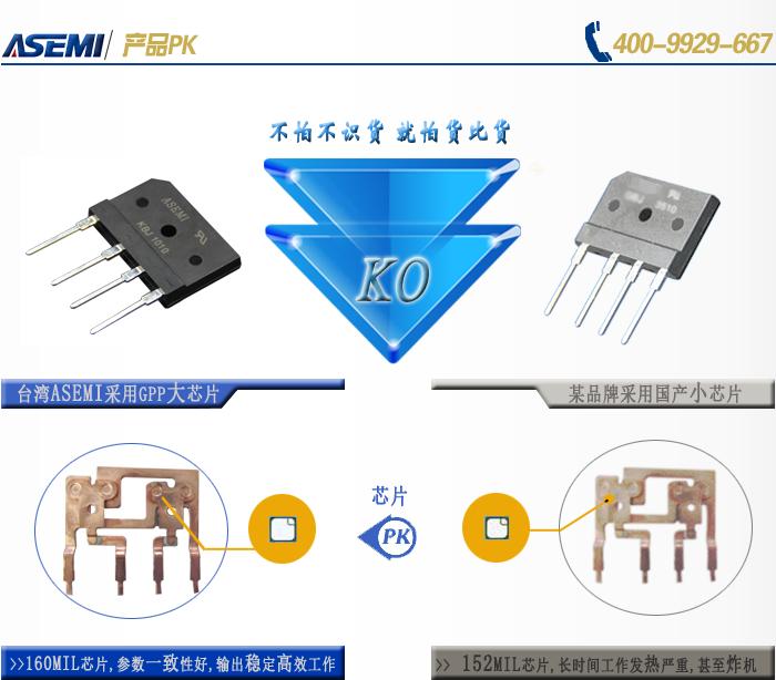 KBJ1010-ASMEI-15.png