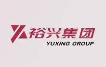 热烈祝贺,鼎芯股份顺利成为裕兴集团供应商