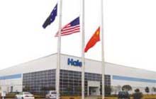 鼎芯股份与海尔集团达成协议,长期供应ASEMI正品KBU808