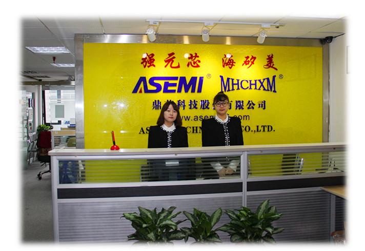 ASEMI鼎芯股份办公环境6