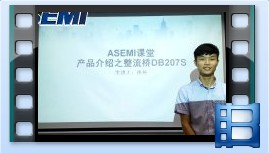 DB207S,整流桥DB207S产品介绍,ASEMI品牌