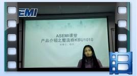 KBU1010,整流桥KBU1010产品介绍,ASEMI品牌