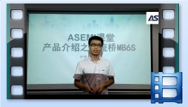 HD06,整流桥HD06产品介绍,ASEMI品牌