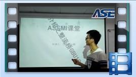 GBU1010,整流桥GBU1010产品介绍,ASEMI品牌
