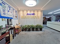 ASEMI鼎芯股份前台
